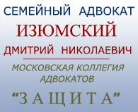 www.razvod-msk.ru