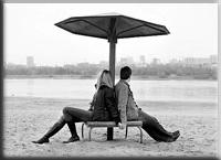 Где подавать заявление на развод в москве
